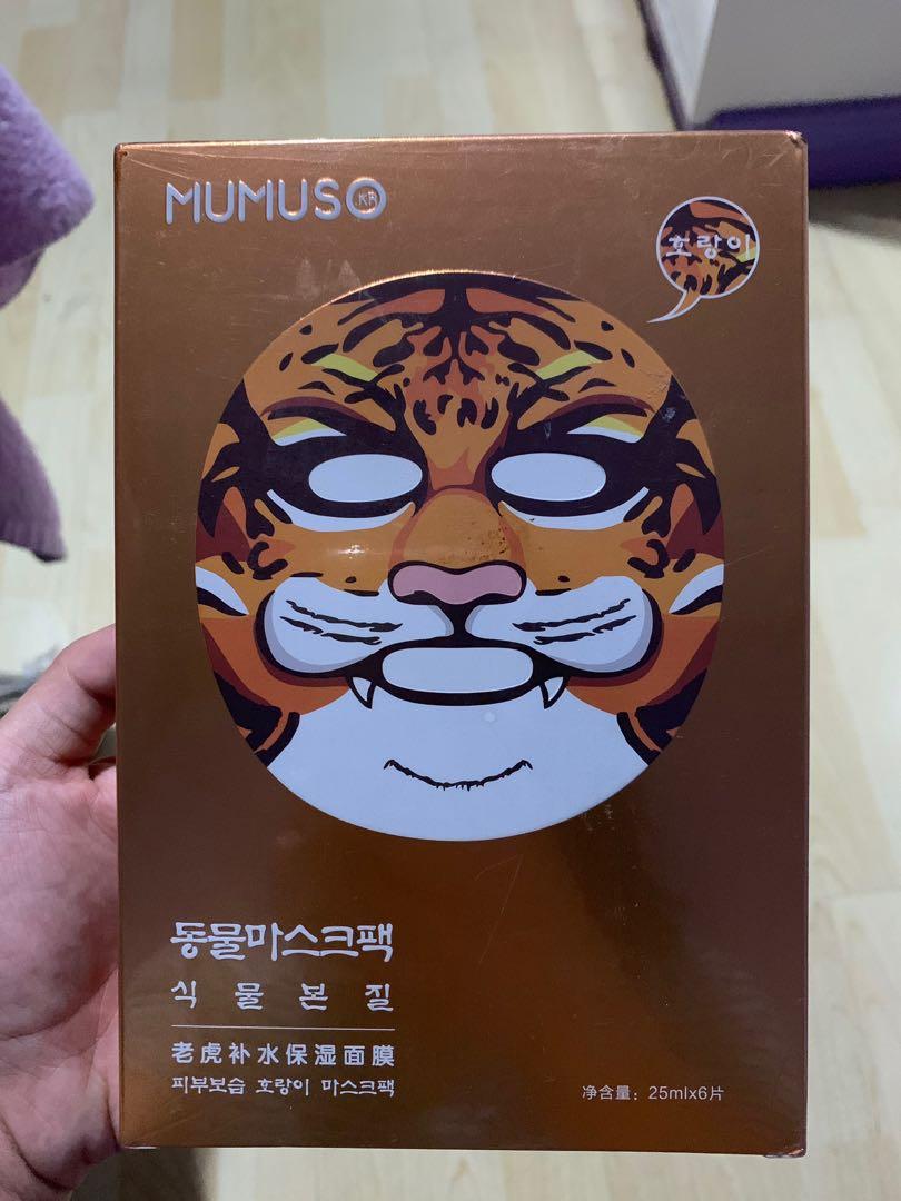 Mumuso Tiger Face Mask (6 pcs)