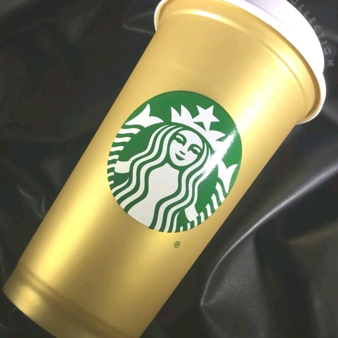 Starbucks Reusable Cup Shimmer Metallic Grande Limited Edition w/ Lid  (NEW)