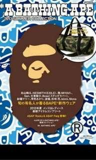 🚚 brand new with tag and original packaging Bathing Ape Bape bag