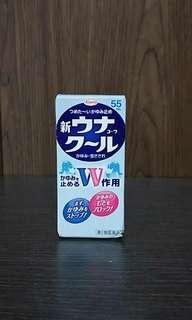 日本帶回蚊蟲液