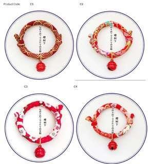 CNY Promo! Pet Collar (Japanese Pattern 🌸)