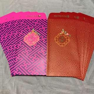 🚚 ocbc securities red packet full set