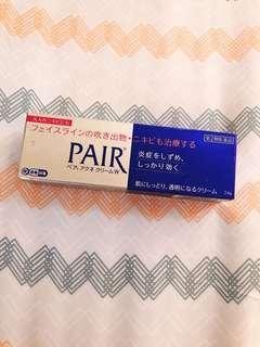 🚚 Pair痘痘藥