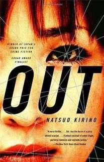 Out - Natsuo Kirino Brand new
