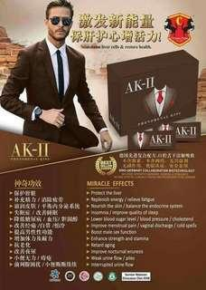 AK-ll AK2 Phenomenal King (SEE PROPERLY THE LISTING DUN ASK STUPID QUESTION WHERE TO DEAL) ITS BLK 344 UBI AVE 1