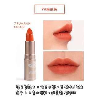 🚚 BEAUTY COTTAGE唇膏 南瓜橘