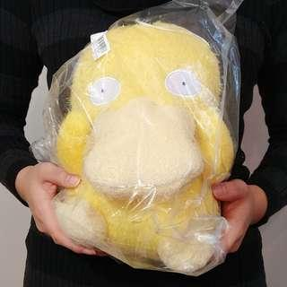 Pokemon Psyduck stuffed toy plush