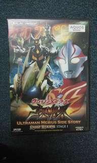 Kamen rider Ultraman movie