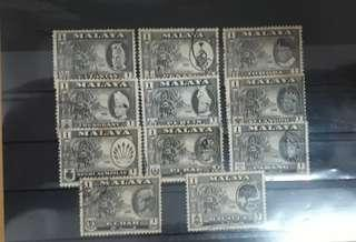 Malay stamps used