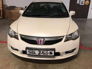 Honda Civic 2.0 SI Manual