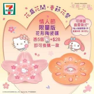 Hello Kitty / Melody 花形碟 (7-11)