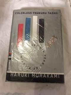 Colorless Tsukuru Takazi by Haruki Murakami(Hardbound)
