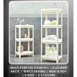 Multi-Purpose Standing Rack with side storage basket