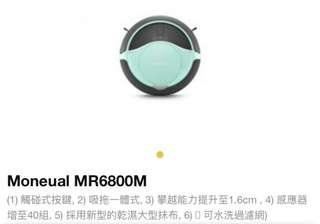 Moneual MR6800m 掃地抹地機械人