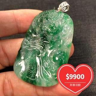 冰種帶綠翡翠 - 飛龍戲珠牌 | 一件翡翠