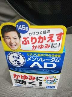 🚚 日本購回AD軟膏