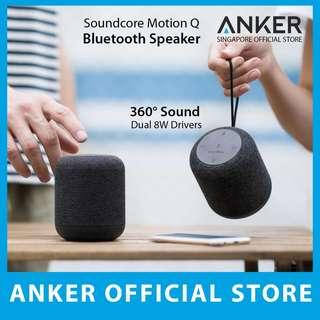Anker Soundcore Motion Q 360° Bluetooth Speaker Waterproof 10-Hour Playtime