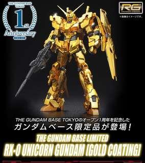 Preorder for RG Unicorn Gundam Gold Plating Gundam Base Limited