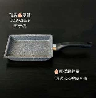 🚚 TOP-CHEF不沾玉子燒鍋 日式玉子燒鍋 平底鍋 煎鍋