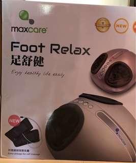 Maxcare 腳部按摩器