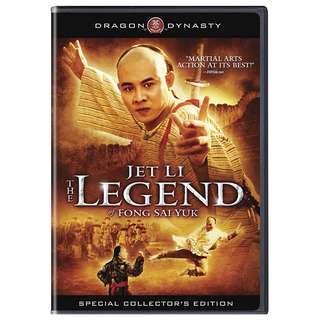 DVD - THE LEGEND OF FONG SAI YUK (ORIGINAL USA IMPORT CODE 1)
