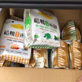 🚚 稻鴨米餅 波菜口味一袋(有25小包