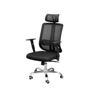 Air Mesh Office Chair