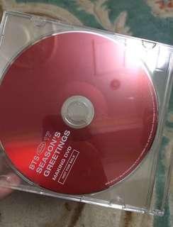 BTS DVD SG 17'