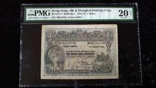"""🤹🤹1925年。95年歷史🤹🤹 ☁☁滙豐銀行1元。巿場稱之為""""直橋""""☁☁"""