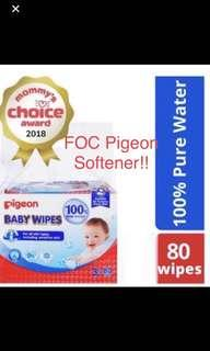Pigeon Wipes CNY limited promotion
