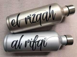 Calligraphy Name Bottle / Thermal flask
