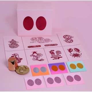 朗豪坊《豬事如意》利是封Box Set - 包括魚蝦蟹遊戲套裝及36 個漸變色利是封