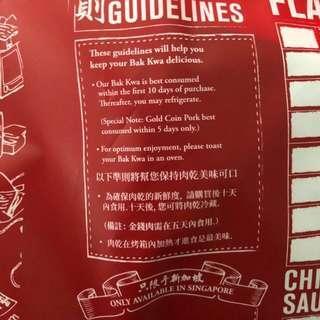 🚚 Lim chee guan