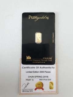 1g Puregold spring gold bar