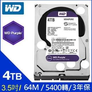 (新進現貨,全網最殺!!!) WD 威騰 4TB 4T 3.5吋 紫標 監控 內接 硬碟 / 另有3TB 2TB 1TB