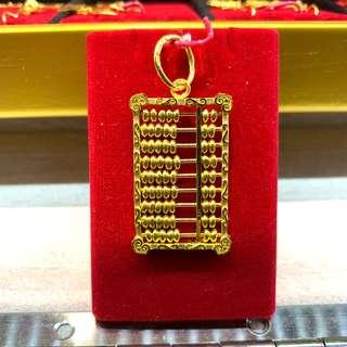 🚚 999 pure gold abacus pendant