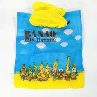 🚚 香蕉先生收納式購物袋(藍)