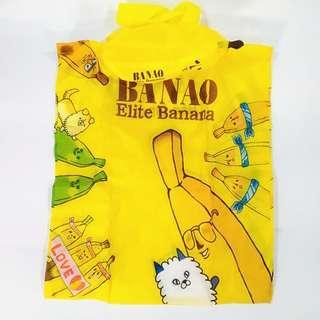 🚚 香蕉先生收納式購物袋(黃)