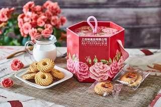 🚚 奶酥玫瑰禮盒 過年禮盒 4盒