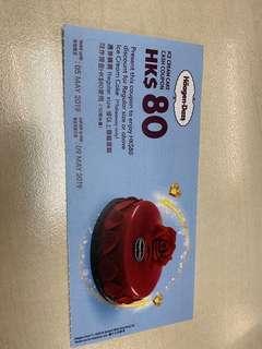 Haagen-Dazs 雪糕蛋糕卷80 元