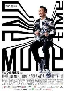 鄭中基世界巡迴演唱會 One More Time 香港站