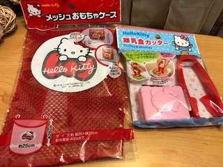全新 Hello Kitty 離乳工具 和收納網袋