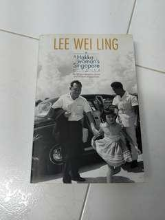 Lee Wei Ling