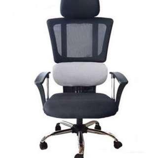 condole chair