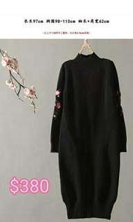 🚚 刺繡針織長版裙