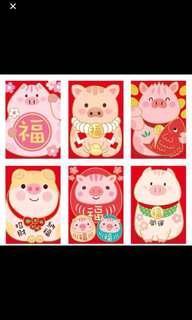 1 + 1 SALE Pig 6pcs CNY Angpao