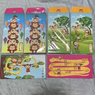 🚚 mighty savers red packets (full set)