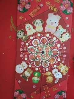 [WTS] Brand New Unique Bank of China 2019 Red Packet Year of the Pig. With 12 Cute zodiac animals Arranged in a complete round For Reunion Meal.  See All Pics