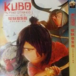 Kubo and the two strings 捉妖敢死隊 DVD