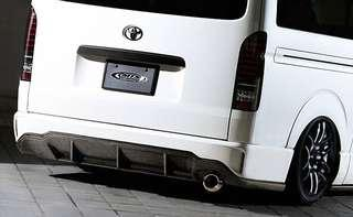Ready stock 2 sets. CNY offer . MTS Type S Rear Bumper. Toyota Hiace std roof Euro 3-6
